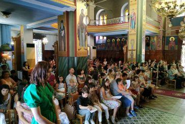 Λήξη των πνευματικών και ποιμαντικών δραστηριοτήτων της Αγίας Τριάδας Αγρινίου