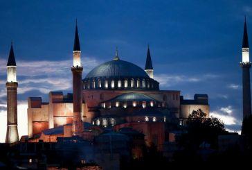 Σήμερα η κρίσιμη απόφαση για την Αγιά Σοφιά – Συνεδριάζει το Ανώτατο Δικαστήριο της Τουρκίας