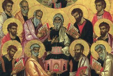 Θρησκευτικές εκδηλώσεις στον Ι.Ν. Αγίων Αποστόλων Αγγελοκάστρου