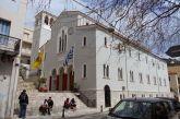 Θεία Λειτουργία για τους διαγωνιζομένους των Πανελληνίων Εξετάσεων στον Άγιο Δημήτριο Ναυπάκτου