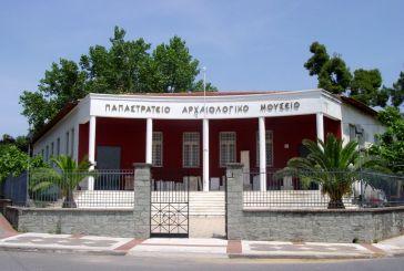 Ανοίγουν και πάλι για το κοινό τα μουσεία Αγρινίου, Θέρμου και Λευκάδος