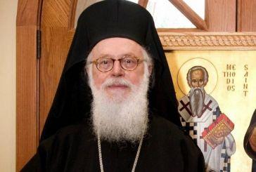 Περιπέτεια για την υγεία του Αρχιεπισκόπου Αλβανίας Αναστάσιου – Υπεβλήθη σε αγγειοπλαστική επέμβαση