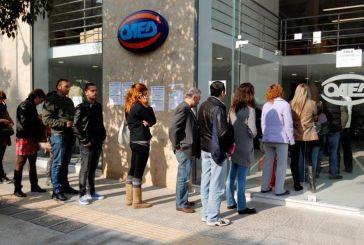 Πρώτη σε ανεργία η Δυτική Ελλάδα τον Μάιο