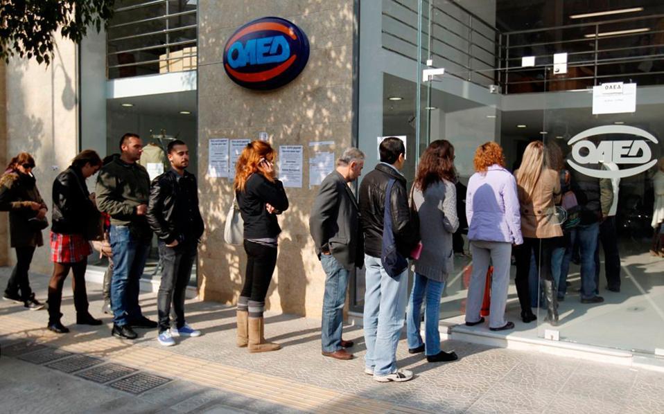 Σοκαριστική πρωτιά στην ανεργία για τη Δυτική Ελλάδα