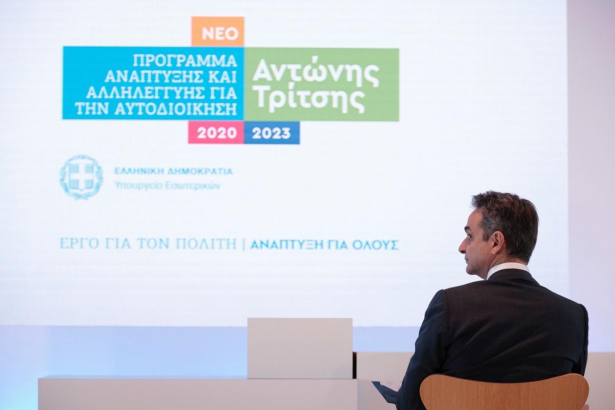 To έργο ύδρευσης του Αγρινίου στα 20 μεγαλύτερα έργα του Προγράμματος «Αντώνης Τρίτσης»