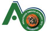 Δεν προτίθεται να εμπλακεί στα διοικητικά του ΑΟ Αγρινίου ο Νίκος Τσιαμάκης