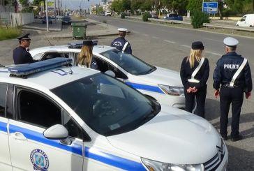 Σε εγρήγορση η Αστυνομία στη Δυτική Ελλάδα