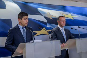 Απευθείας ενίσχυση 12 εκατ. ευρώ από την Πολιτεία στα ερασιτεχνικά σωματεία