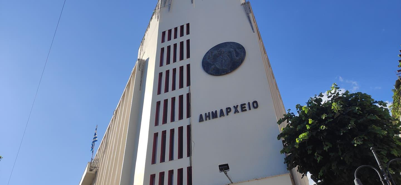 Διαγωνισμό για προμήθεια τριών απορριμματοφόρων προκηρύσσει ο δήμος Αγρινίου