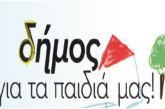 «Δήμος για τα Παιδιά μας» για καταργήσεις τμημάτων: «Πρέπει να αντιδράσουμε όλοι μαζί τώρα»