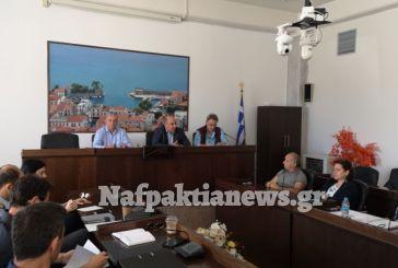 Σύσκεψη της πολιτικής προστασίας στο Δήμο Ναυπακτίας