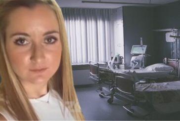 Ηλεία: Ώρες αγωνίας για 27χρονη που μπήκε στην εντατική λίγες ώρες αφού γέννησε