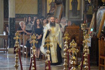 Παράκληση για τις Πανελλήνιες στις εκκλησίες της Μητροπόλεως Αιτωλίας και Ακαρνανίας- Οι ευχές του Μητροπολίτη