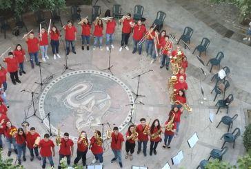 Ικανοποίηση στη Φιλαρμονική  Αγρινίου για την Ευρωπαϊκή Γιορτή Μουσικής
