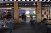 Fish Bar «ο Αστακός»: Καλοκαιρινό σκηνικό στο κέντρο του Αγρινίου