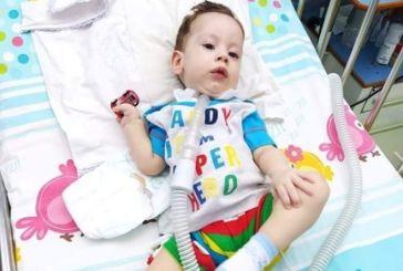Πάει πίσω η γονιδιακή θεραπεία του μικρού Ηλία-Στυλιανού