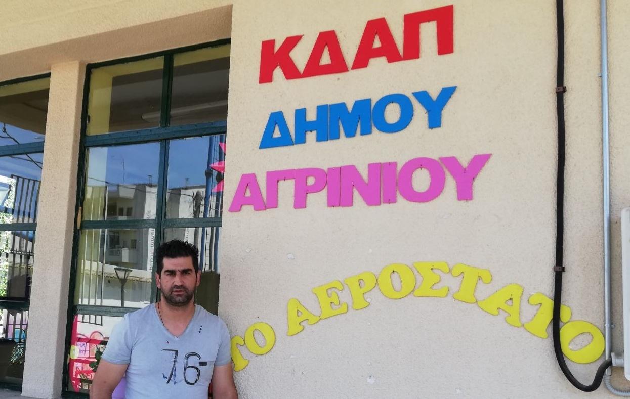 Δύο νέα ΚΔΑΠ σε Γαβαλού και Στράτο από τον Δήμο Αγρινίου