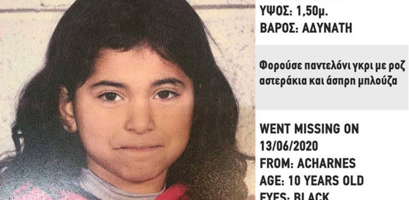 Εξαφάνιση δεκάχρονης στις Αχαρνές: Τι λέει ο πατέρας του παιδιού