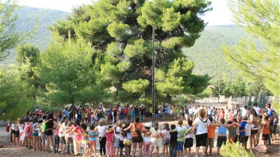 ΟΠΕΚΑ: Παρατείνεται έως τις 30 Ιουνίου η υποβολή αιτήσεων για παιδικές κατασκηνώσεις