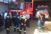 Στην Πυροσβεστική Υπηρεσία ο Συνδυασμός Κατσιφάρα