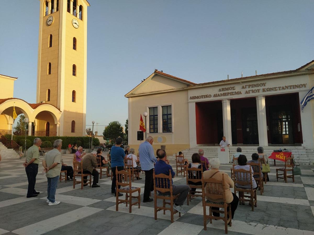 Ομιλίες και συγκεντρώσεις του ΚΚΕ στην Αιτωλοακαρνανία