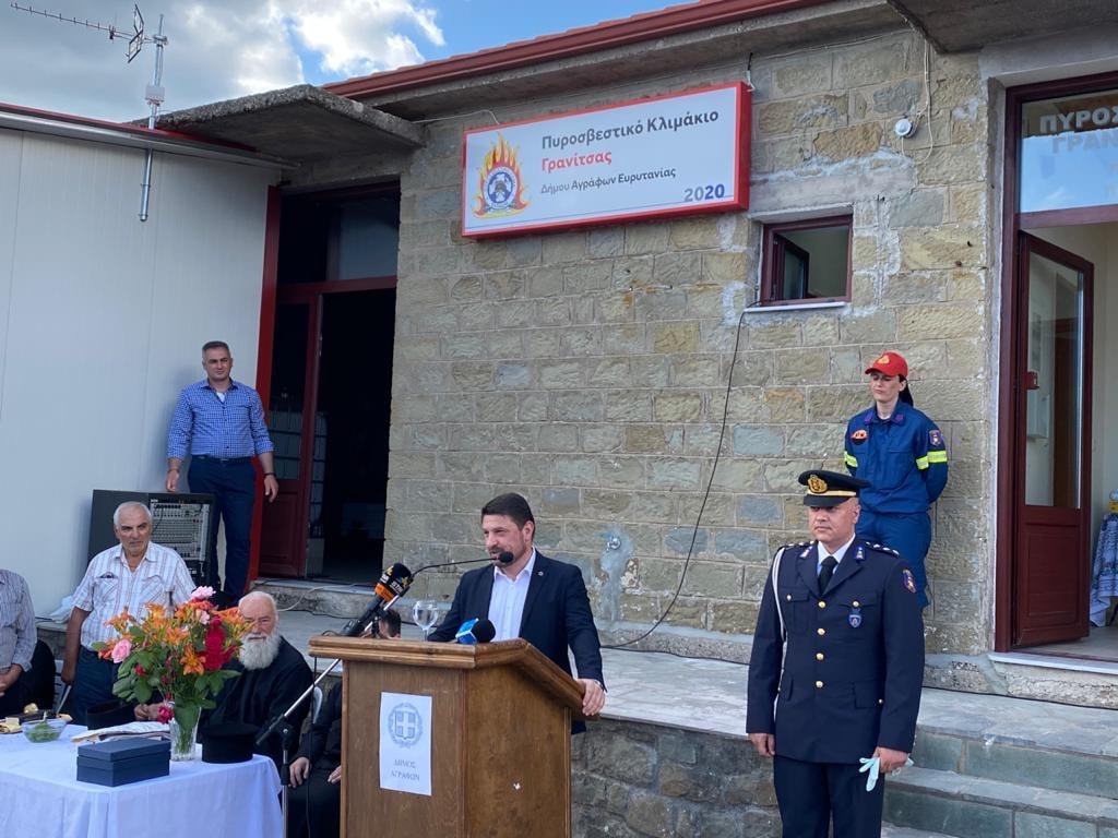 Ο Χαρδαλιάς εγκαινίασε το Πυροσβεστικό Κλιμάκιο Γρανίτσας