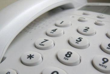 Απίστευτη καταγγελία: Δημόσια υπηρεσία ζήτησε από κωφό να κλείσει τηλεφωνικό ραντεβού