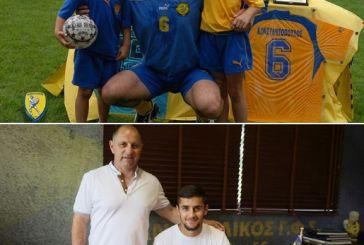 Παναιτωλικός: Η ιστορία συνεχίζεται με τον Κωνσταντόπουλο junior!
