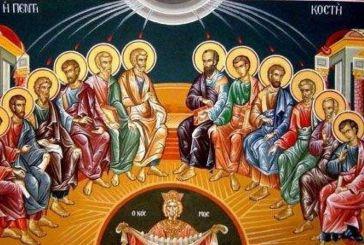 Διαίρεση ή ενότητα της χριστιανικής κοινότητας;