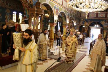 Θεία Λειτουργία για τους διαγωνιζομένους των Πανελληνίων στη Ναύπακτο