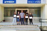 Με το βραβείο «Νίκος Καζαντζάκης» διακρίθηκαν τέσσερις μαθητές του 2ου Γυμνασίου Αγρινίου