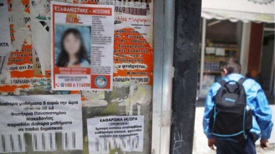 Απαγωγή Μαρκέλλας: Ο αδελφός της 10χρονης διεκδικεί την επιμέλειά της
