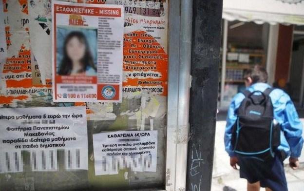 Απαγωγή Μαρκέλλας: Τα «γυρνάει» τώρα η 33χρονη – Ανοιχτό το ενδεχόμενο να υπάρχει κύκλωμα, λέει η ΕΛ.ΑΣ