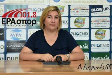 Η πρόεδρος του Χαρίλαου Τρικούπη, Βασιλική Μπελέκου στην ΕΡΑ ΣΠΟΡ (ηχητικό)