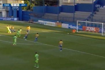 Παναιτωλικός – Αστέρας Τρίπολης: Με σουτ του Μουνάφο το 0-1