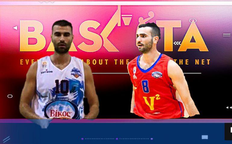 Μπάσκετ: Οι Αγρινιώτες πρωταθλητές Σωκράτης και Αποστόλης Ναούμης αποκαλύπτονται