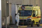 Κορωνοϊός: 45 κρούσματα στο Αγρίνιο σήμερα, 27 στον δήμο Μεσολογγίου