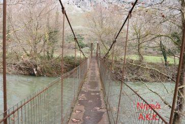 Κρεμαστές-συρμάτινες γέφυρες στο Χαλκιόπουλο Ορεινού Βάλτου