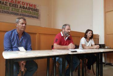 ΟΑΣ: εκρηκτικά προβλήματα αντιμετωπίζουν οι φτωχομεσαίοι αγροτοκτηνοτρόφοι του Νομού