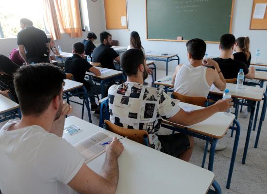 Πανελλήνιες 2020 – ΓΕΛ: Με Χημεία και Οικονομία πέφτει η «αυλαία» για τα βασικά μαθήματα