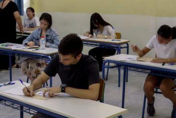 Το μήνυμα του Διευθυντή Δευτεροβάθμιας Εκπαίδευσης Αιτωλοακαρνανίας στους υποψήφιους των Πανελλαδικών
