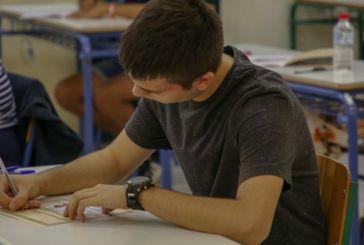 Πανελλήνιες 2021: Αύριο εξετάζονται οι μαθητές των ΕΠΑΛ – Σήμερα το δεύτερο self test για τους υποψηφίους των ΓΕΛ