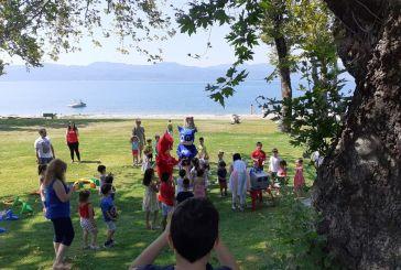 Tο αποχαιρετιστήριο πάρτι του Συλλόγου Γονέων και Κηδεμόνων Παιδικών Σταθμών Δήμου Αγρινίου