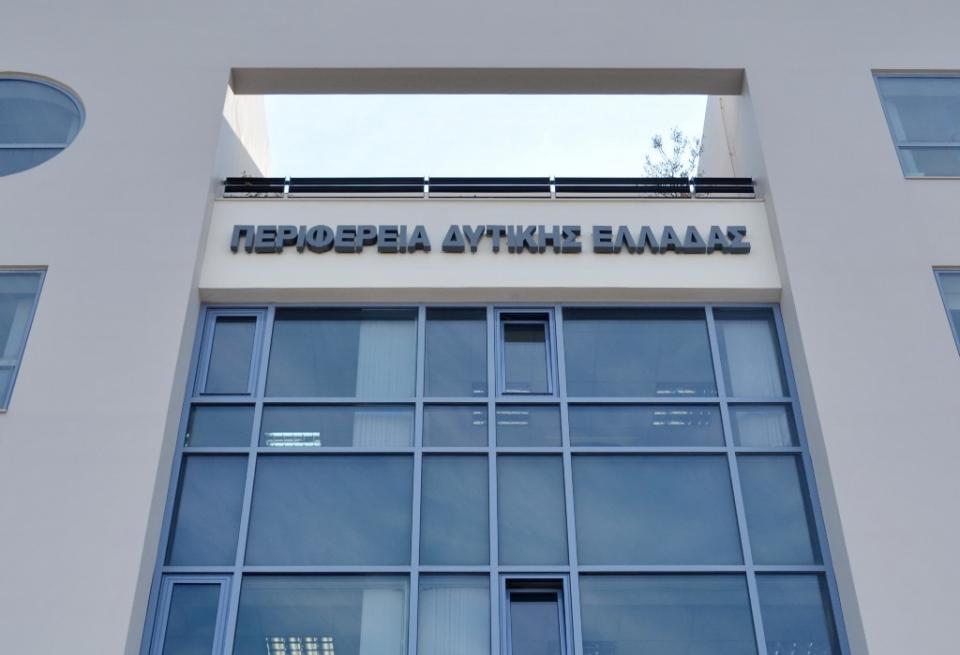 Θεματικό εργαστήρι για τα αγροδιατροφικά προϊόντα της Περιφέρειας Δυτικής Ελλάδας στο πλαίσιο του BALKANET