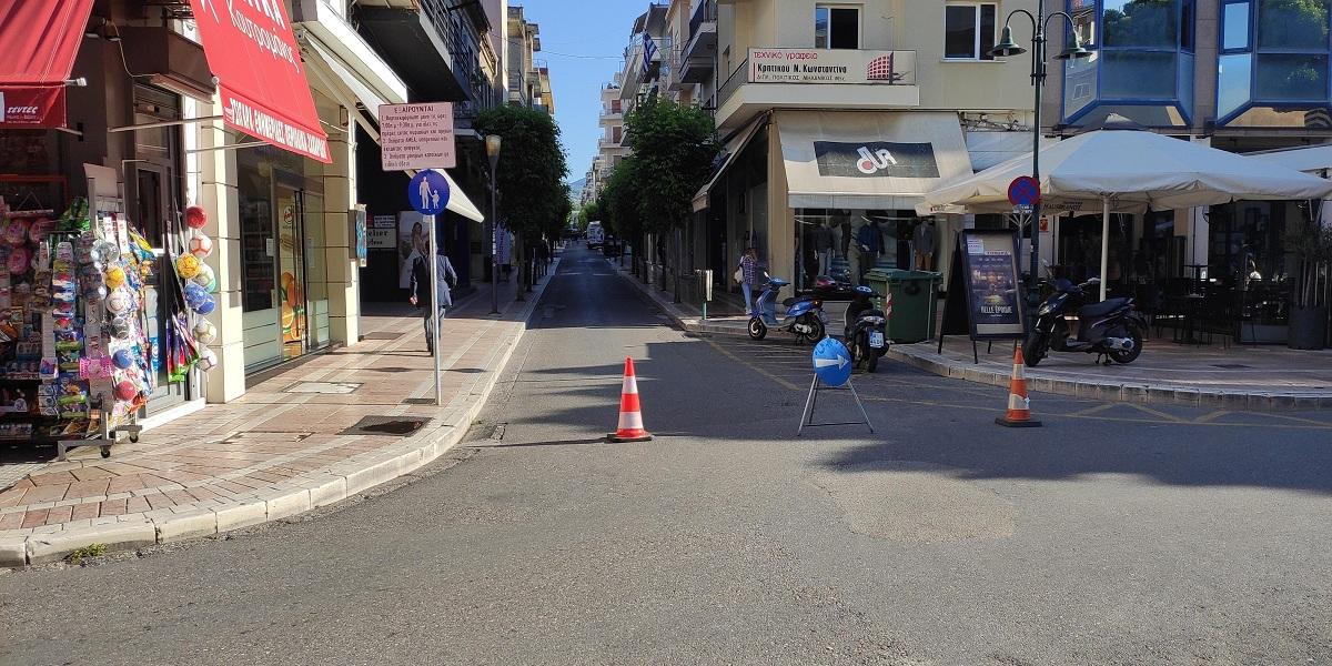 Έντονη κριτική του συνδυασμού της Χριστίνας Σταρακά για τις πεζοδρομήσεις στο κέντρο του Αγρινίου