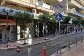 Οι πεζοδρομήσεις στο κέντρο του Αγρινίου και το άγνωστο μέλλον της αγοράς