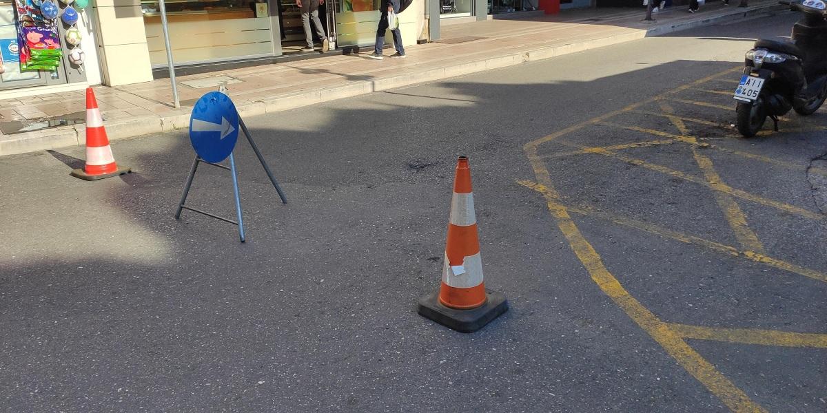 «Περίπατος και σύντομα ποδηλατάδα στα γραφικά σοκάκια – δρόμους – πεζοδρόμους στο κέντρο του Αγρινίου»