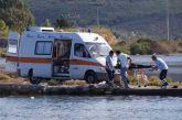 Έρευνα για τον θάνατο 60χρονης στην παραλία Βόνιτσας