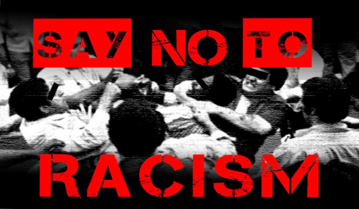 Ψήφισμα από τα Συνταξιουχικά Σωματεία  για τα θύματα της ρατσιστική βίας