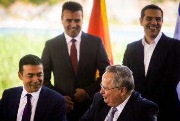Μπαϊράκι από τους Σκοπιανούς: Απαιτούν η Ελλάδα να τους αποκαλεί «Μακεδονία»!